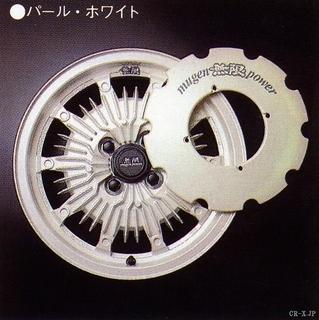 無限 CF-48 Set